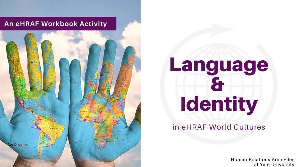 Language Workbook Activity
