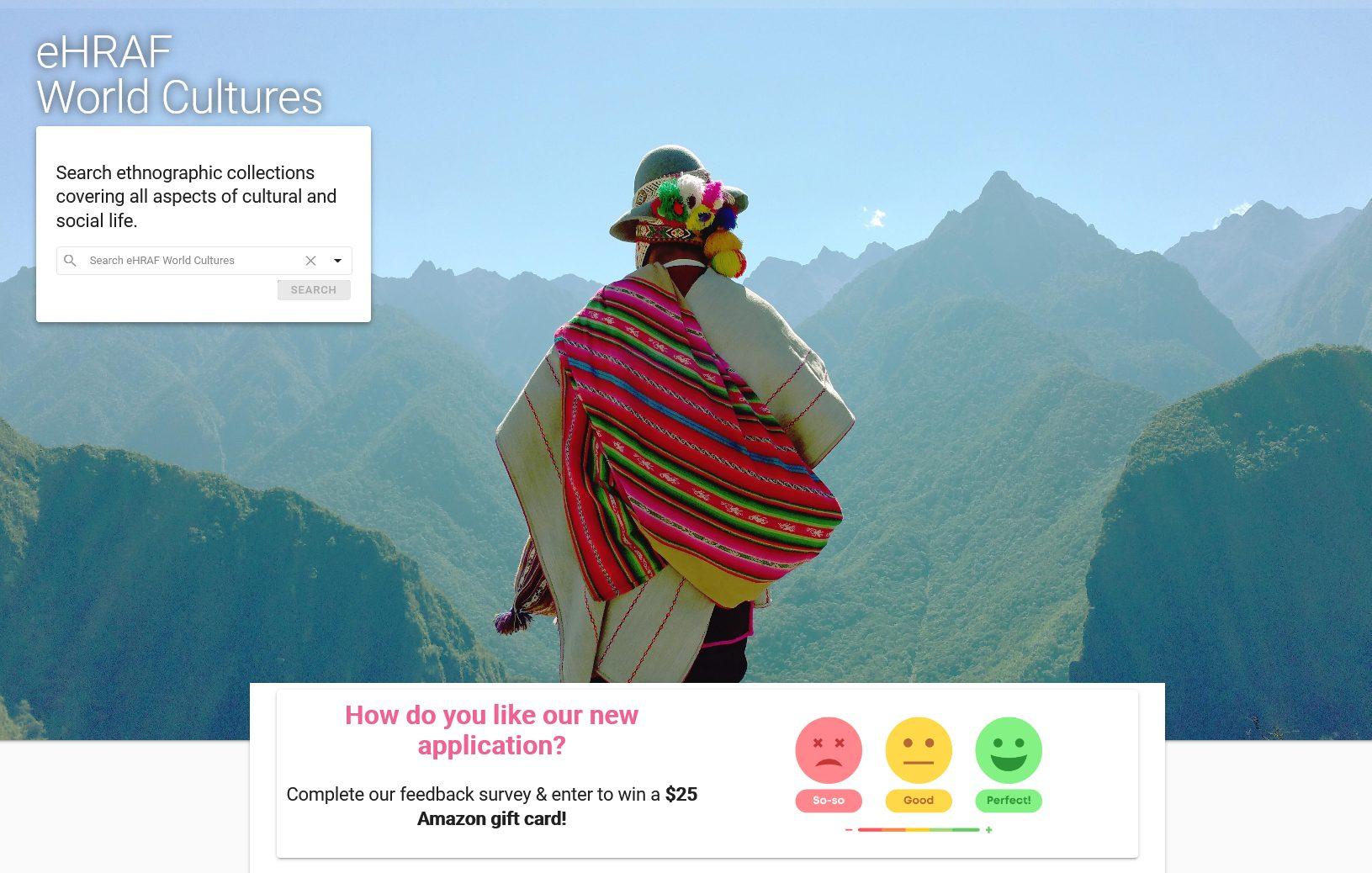 Screenshot showing banner link to survey